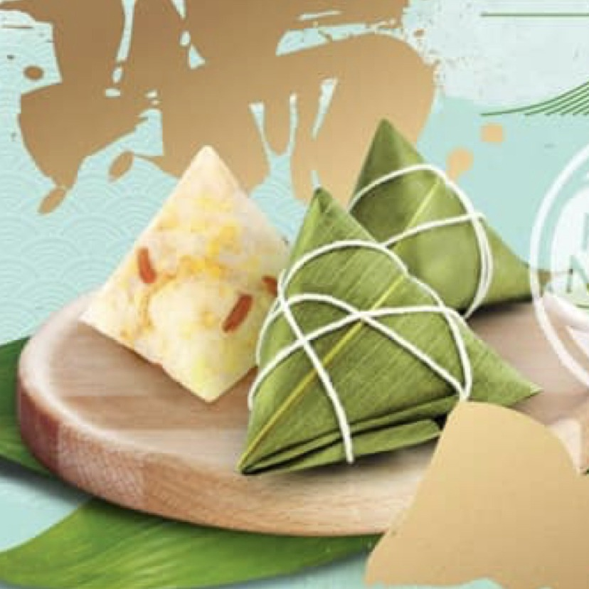 The best rice dumplings for your dogs to celebrate Dragon Boat Festival